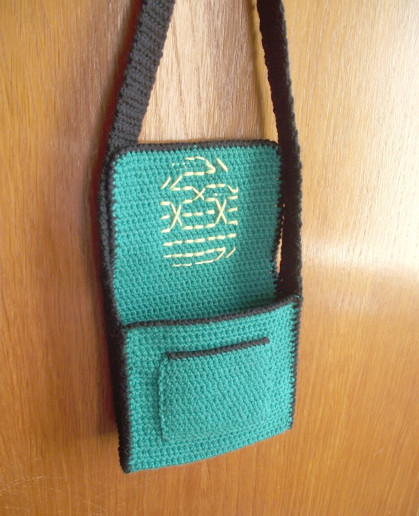 small messenger bag 03